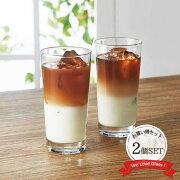 【2個set】ロングタンブラーセットタンブラーコップグラスガラス食器日本製食洗機可ロング435mlシンプル普段使い来客ジュースビールお酒アイスコーヒー2個セット食器口径7.7×高15.2cm