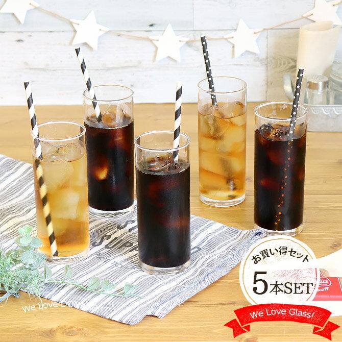 【5個set】喫茶店のアイスコーヒーグラス 310ml ガラス ガラス食器 グラス コップ ロンググラス タンブラー 長め 普段使い おもてなし 日本製 来客 キッチン アイスコーヒー ビアグラス カクテル