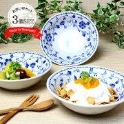 【3個set】ロイヤルフラワーボウル16.8cmボウルサラダフルーツ取鉢洋食器花日本製美濃焼おしゃれ華やか上品おもてなし軽い朝食