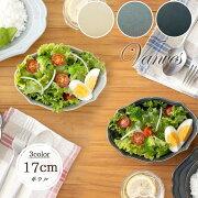 【1個】Vanvesボウル日本製磁器陶磁器器アンティーク食器ボウルサラダボウル取鉢楕円鉢オーバルVanvesグレーアイボリーネイビーシンプルスープおしゃれかわいい1枚電子レンジOK食洗機OK17.2cm