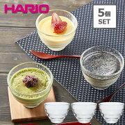 【5個set】ハリオHARIO耐熱ガラスカップHU-3012HARIO耐熱ガラスカップコップフリーカップ湯呑170ml径8.6×高6.3cm5客5個組セット電子レンジオーブン食洗機容器お茶紅茶デザートボウルサラダ