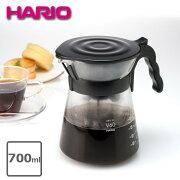 【1組】ハリオHARIOV60ドリップインVDI-02BV60ドリッパーサーバー一体型2〜5杯分700ml2〜5人用ネルドリップペーパードリップコーヒー珈琲おすすめおしゃれ