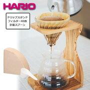 【1組】ハリオHARIOV60オリーブスタンドセットVSS-1206-OVHARIOハリオドリッパーハンドドリップフィルターセット1〜4杯用オリーブウッドペーパードリップコーヒー珈琲おすすめおしゃれ