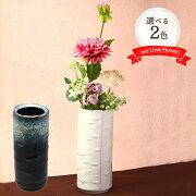 【1個】白釉投げ入れ花瓶1個花瓶リビング陶器玄関フラワーベースおしゃれインテリア卓上シンプル雑貨白
