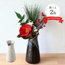 【1個】お花を選ばない花瓶  花瓶 リビング 陶器 玄関 約