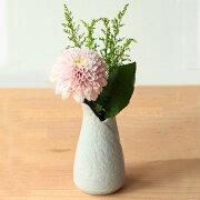 【1個】お花を選ばない花瓶ミニ花瓶リビング陶器約底部径7×上部径5.3×高12.5cm玄関白ホワイトフラワーベースプレゼント贈り物ギフトおしゃれインテリア卓上シンプル雑貨仏壇床の間卓上少量