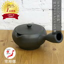 南部鉄器 岩鋳製 3型平アラレ 急須 (※金/黒) ティーポット/和食器/カラー/日本製/岩鋳/ブライダル/ギフト