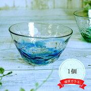 沖縄琉球ガラスの手づくりボウル