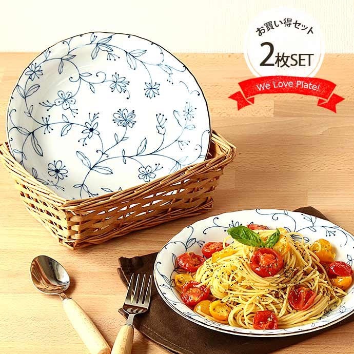 食器, 皿・プレート CP2set 500ml 21.5cm 2 OK OK