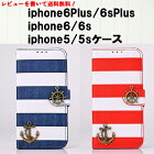 �ڥ�ӥ塼��񤤤�����̵����iphone6plusiphone6iphone5siphone5��������Ģ���쥶���ޥ�󤤤��ꥤ�����ťܡ��������ȥ饤��iphone6Plus������iphone6������6plus������5s������5���С���Ģ���襤��case�ץΡ��֥��ɡڥ�����ɵ�ǽ�դ���