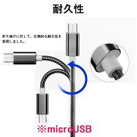 USBケーブルmicroUSB&type-cAndroid用3本セットUSB2.0対応(黒シルバーゴールド)/アンドロイドスマホ充電ケーブルmicrobタイプc(25cm1m2m)/microusbtypecbケーブルXperiaGalaxyHuaweiおすすめスマホケーブルAタイプ