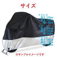 【宅急便送料無料】雨でも安心防水バイクカバー2L3L4L(ロック用鍵穴付き)【小さいサイズ&大きいサイズ】/雨風ほこりに強い丈夫なカバー2l3l4l(黒&シルバー)/撥水加工UV加工ブラック車体カバーXLXXLXXXL(収納袋付き)