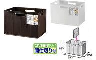 ���塼BOX�磻��(������