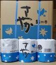 業務用 トイレットペーパー100ロール入大量 個包装 会社・...