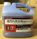 サンレット油汚れ用洗剤(強力タイプ)