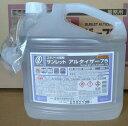 アルコール 5L 75度 エタノール製剤静光産業 サンレット