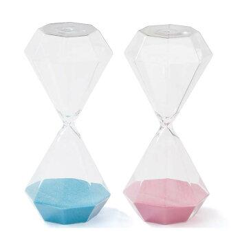 砂時計 30分 砂時計 おしゃれ ガラス きれいな砂のインテリア サンドグラス-D30