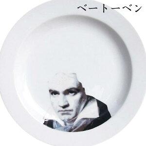 おもしろ雑貨の皿|ユニークな食器おもしろ雑貨の皿|ユニークな食器|フェイスディッシュ(ベ...