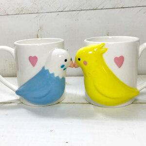 鳥好き紅茶好きコーヒー好きおもしろ雑貨 マグカップ ペア セット インコ雑貨 おもしろプレゼン...