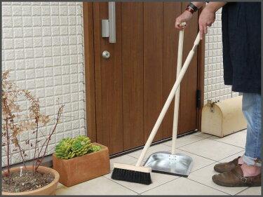 ほうきちりとりセットおしゃれ室内屋外掃除セットベランダ玄関箒清掃CleanHouseウッドブルームダストパンGALVANIZE