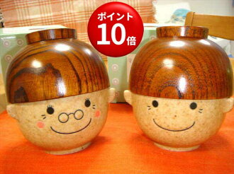 Bowl-rice bowl-Cup-Bowl-teacups-respect for the aged day-Grandpa-Grandma-funny! gadgets-manpuku set