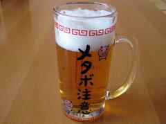 ビール党だけどカロリーが気になる方にビール好きな人におすすめのおもしろグラス!カロリーチ...