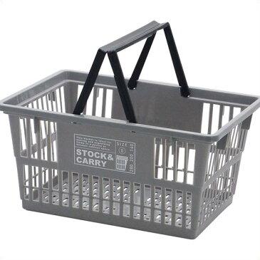 STOCK&CARRY マーケットバスケット(S) GRAY バスケット かご 収納 小物入れ 買い物かご プラスチック 送料込