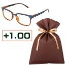 老眼鏡ギフトセット(+1.00)READING GLASSES BL/AM 1.0【L】 老眼鏡 男性 女性 度数 1.0 おしゃれ リーディンググラス 父の日 母の日 敬老の日