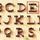 スチールレター ブラウン E アルファベット オブジェ E 大文字 切り文字 看板 置物 ディスプレイ 飾り文字 アンティーク