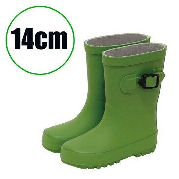 キッズレインブーツ グリーン 14cm レインブーツ 子供 長靴 キッズ 14cm 緑 女の子 男の子 おしゃれ