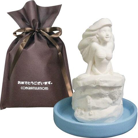 【送料無料】【おめでとうございますギフト】 加湿器 アリエル【L】 プレゼント 女性 男性 雑貨 ユニーク 誕生日プレゼント お祝い ギフト ディズニーグッズ