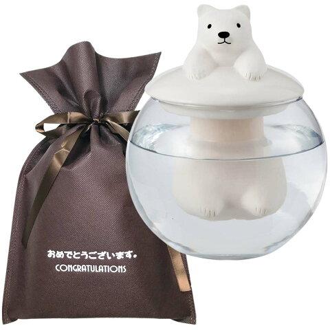 【送料無料】【おめでとうございますギフト】 ドーム型加湿器 シロクマ【L】 おもしろ プレゼント 加湿器 雑貨 ユニーク 男性 おもしろグッズ 誕生日プレゼント 女性 ギフトセット