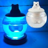 【あす楽】【送料込】ドーム型加湿器 シロクマ(レインボーコースター) 光る 加湿器 気化式 エコ led ライト 色が変わる インテリアライト