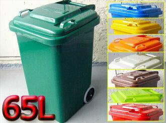Dalton DULTON-Recycle Bin-trash bin-65 liters | capacity | with lid-trundle-8colors 65L