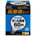 朝日電器 ELPA 長寿命ボール電球 100V 60W GW100V6...