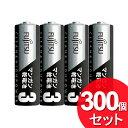 300個セット FDK マンガン乾電池 単3形 4本パック ...