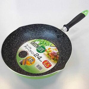 コーべック GREEN LIFE マーブルディープパン 24cm