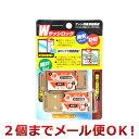 【2個までメール便対応】ノムラテック ダブルサッシロック2個...