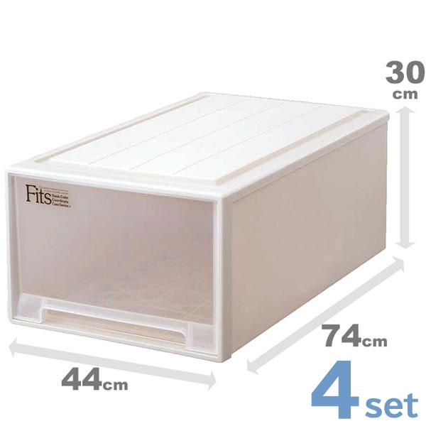4個セット 天馬 Fits フィッツケース ディープL(収納ケース プラスチック 引き出し)