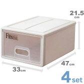 収納ケース 収納ボックス 4個セット Fits フィッツケース S ( 天馬 衣類収納 クローゼット収納 小物入れ fitsケース Fit's 引き出し チェスト スモールタイプ 小型 日本製 国産 )