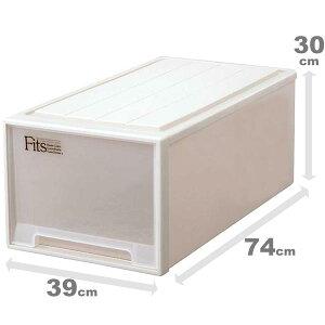 プラスチック衣装ケースの定番、Fitsケースの押入れ収納ボックス(フィッツケース引き出し収納...