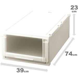 収納ケース 収納ボックス Fits フィッツユニットケース (L) 3923 ( 衣装ケース 天馬 Fit's 引き出し 丈夫 頑丈 キャスター取付可 日本製 国産 積み重ね 高級 収納box )