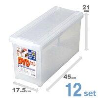 【送料無料】【12個セット】天馬DVDいれと庫