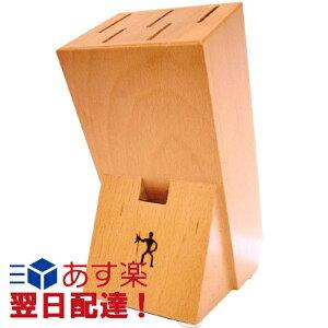 【あす楽対応】ツヴィリングJ.A.ヘンケルス HI ナイフブロック(単品) /11300-100【キッチン】