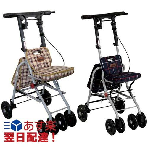 幸和製作所 パインウォーカー /PS-169【4輪シルバーカーキャリー...