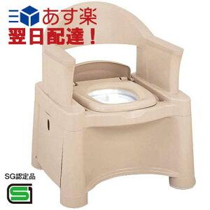 介護現場の声を形に。安心とやさしさを形にしたトンボ簡易トイレ 【あす楽対応】【送料無料】...