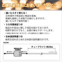【予約】【送料無料】クリスマスイルミネーションロープライトLED/50m・3芯/長方形/防雨/ブルー/青【LEDだから省エネ!】