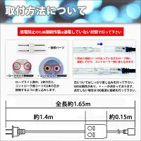 【即納】単品・交換用クリスマスLEDイルミネーションストレートライト用コントローラー高性能37パターン点灯メモリー機能付