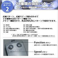 【即納】交換用クリスマスLEDイルミネーションストレートライト用コントローラー高性能37パターン点灯メモリー機能付