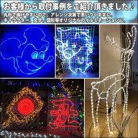■クリスマスイルミネーションロープLED/10m・2芯/丸型/防雨/ブルー/青【LEDだから長寿命&省エネ!】